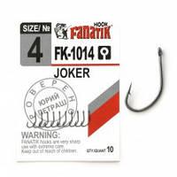 Крючок Fanatik JOKER FK-1014  № 4