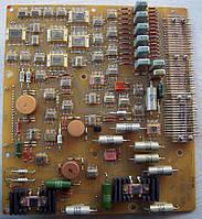 Прием радиодеталей цены, фото 1