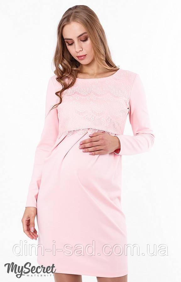 Платье Трикотажное платье для беременных и кормящих мамочек  EBBEN