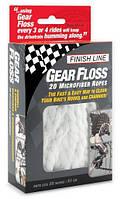 Нитка Finish Line Gear Floss для чистки велосипеда