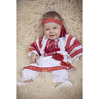 Костюм для немовлят (на дівчинку) з червоним орнаментом, фото 1