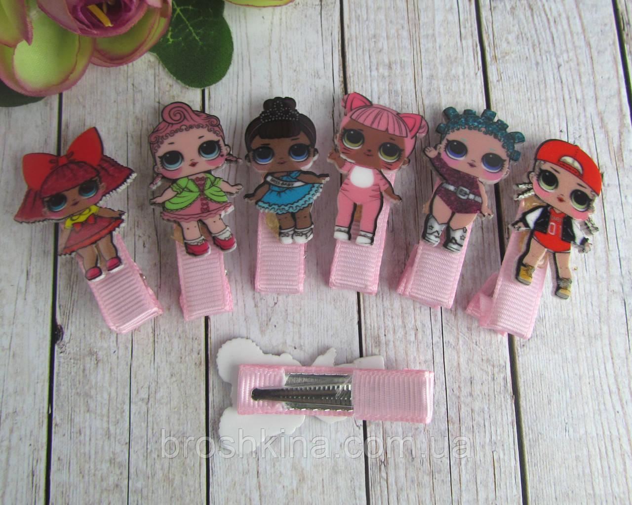 Детские заколочки для волос куклы LOL 5 см 10 шт/уп.