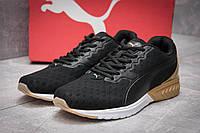 Кроссовки мужские Puma Ignite, черные (12682) размеры в наличии ► [  44 (последняя пара)  ], фото 1
