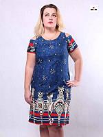 8e09f3d623d Платья летние сарафаны 48-56 в Украине. Сравнить цены