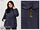 Куртка-парка женская с капюшоном Размеры: 50.52.54.56.58.60.62.64, фото 2