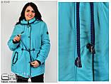 Куртка-парка женская с капюшоном Размеры: 50.52.54.56.58.60.62.64, фото 3