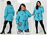 Куртка-парка женская с капюшоном Размеры: 50.52.54.56.58.60.62.64, фото 4