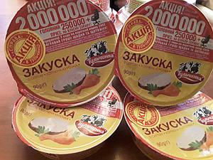 Закуска с сыром + копчённая курочка 90 грамм ТМ Тульчинка