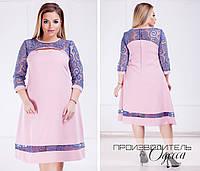 Красивое платье Батал Агнет