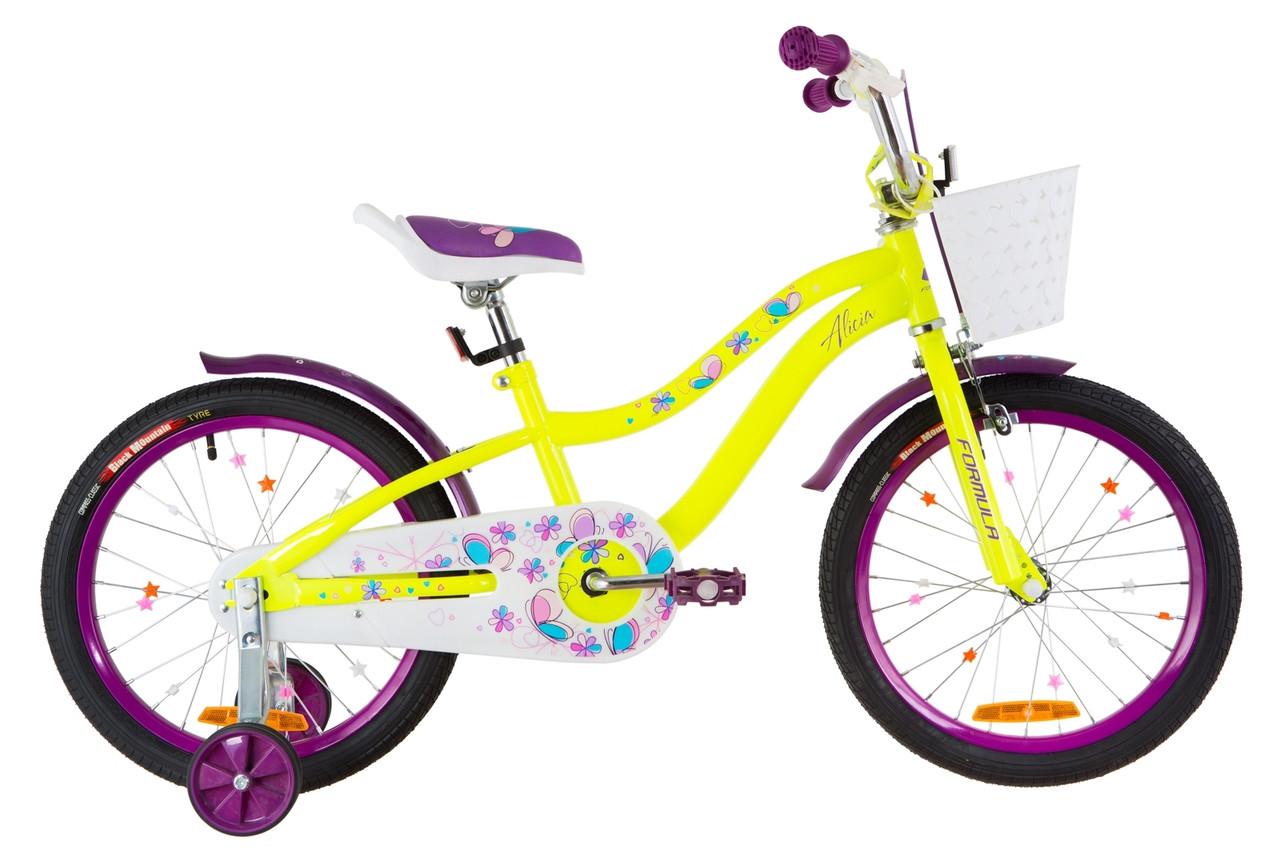 """Велосипед Formula ALICIA 18"""" 2019 желто-фиолетовый"""