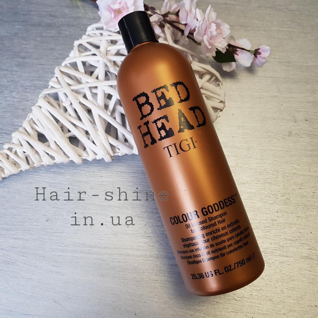 Шампунь для окрашенных волос Tigi Bed Head Colour Goddess 750  мл