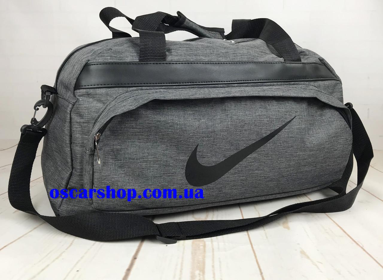 17983297731a Спортивная сумка Nike. Дорожная сумка.Сумка для тренировок. КСС48 - интернет -магазин