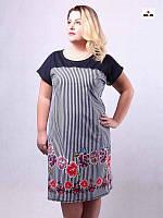255ec1a686c Женское летнее платье батальное с кокеткой 48-60р.