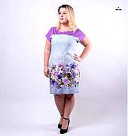 Женское летнее платье батальное с кокеткой 48-60р.