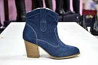 Tilt замшевые ботильоны на устойчивом каблуке синего цвета