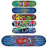 Скейт детский MS 0323-1 (60 х 15) см