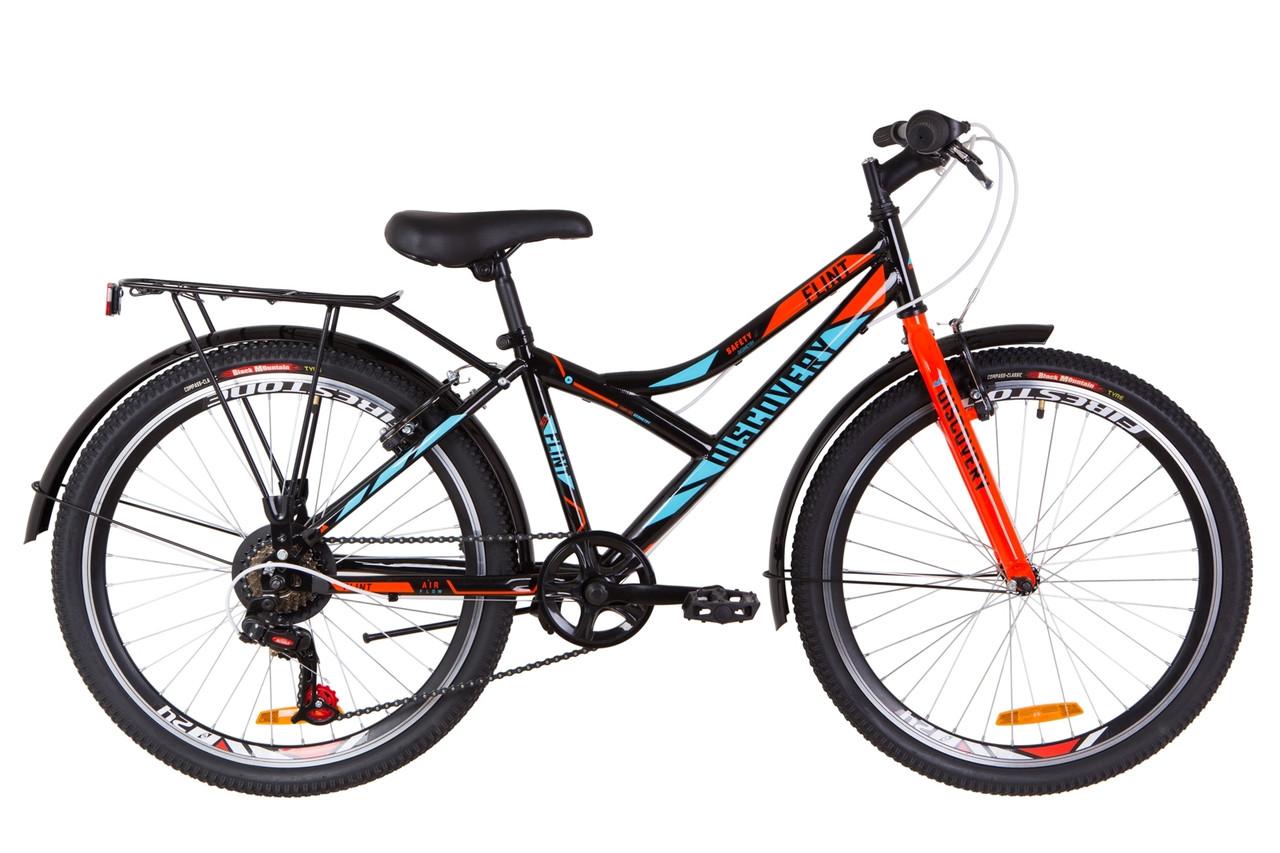 """Велосипед Discovery FLINT MC 24"""" 2019 черно-синий с оранжевым"""