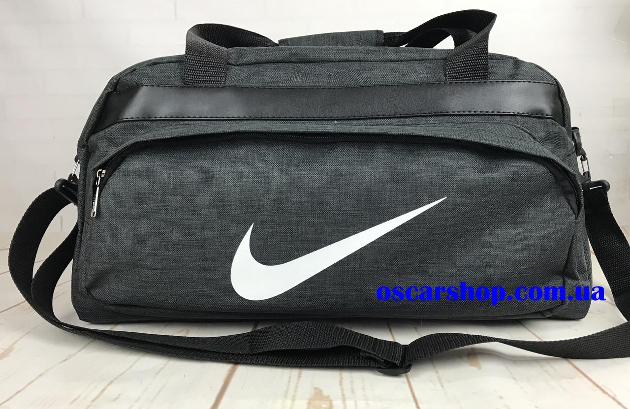 bdb826fedec7 Спортивная сумка Nike. Дорожная сумка.Сумка для тренировок, поездок. КСС48-2