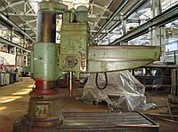 2М57 - станок радиально-сверлильный