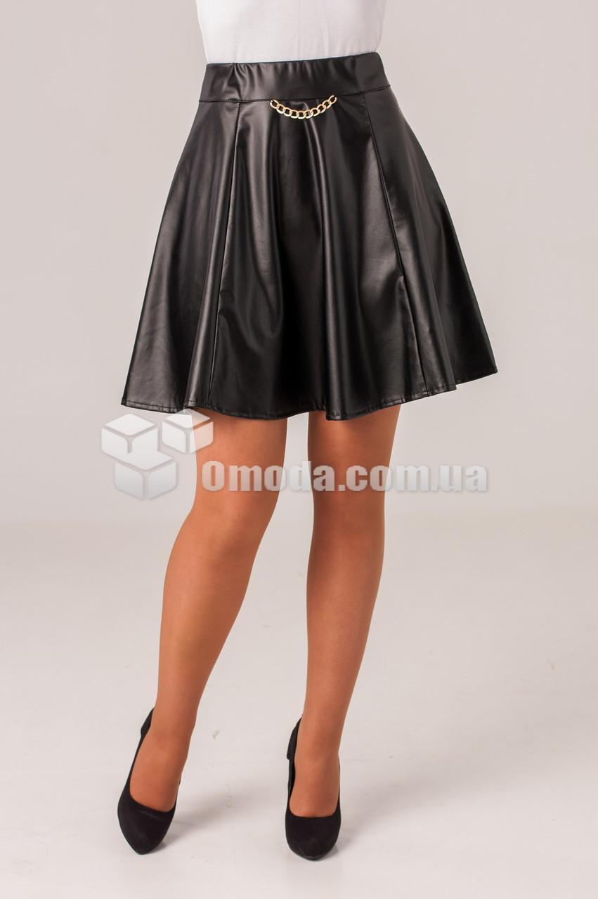 Женская молодежная юбка  Риана черная кожа