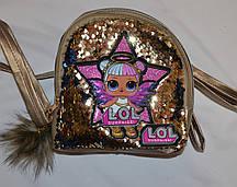 Рюкзак  LOL с пайетками