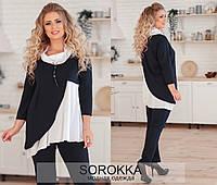 4c3595259aa Женская шикарная офисная блузка в категории костюмы женские в ...