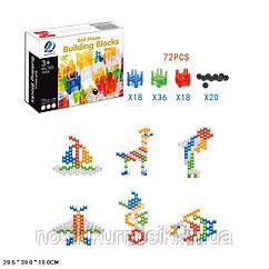 Головоломка конструктор лабиринт с шариками 72 детали Нано лабиринт