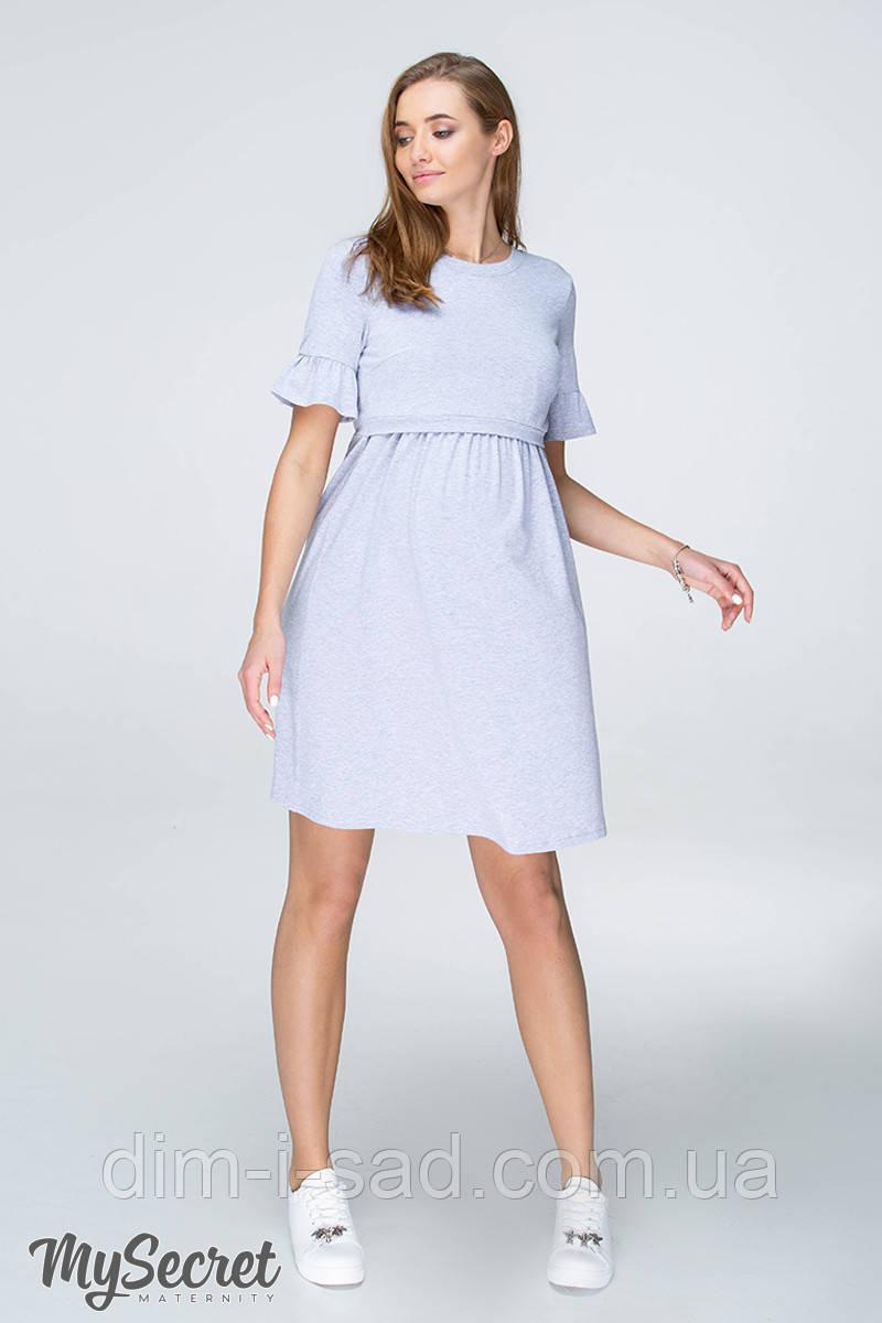 Платье-футболка с оборками для беременных и кормящих из тонкого трикотажа EMILY