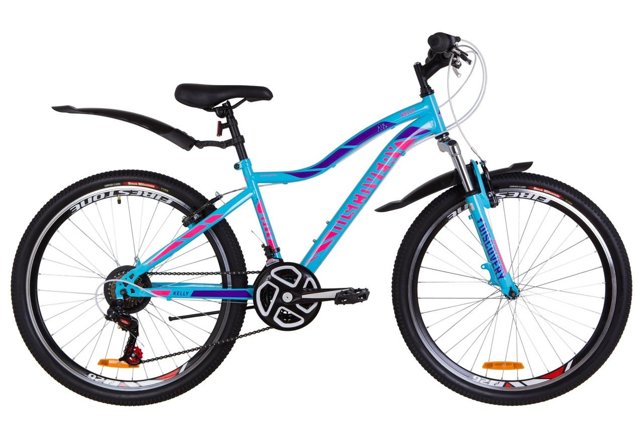 "Велосипед Discovery KELLY 26"" 2019 голубой с розовым"