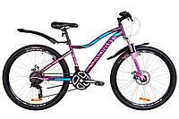 """Горный женский велосипед DISCOVERY KELLY AM DD 26"""" (фиолетово-розовый с гол)"""