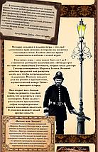 Настольная игра Шерлок Холмс, детектив-консультант, фото 3