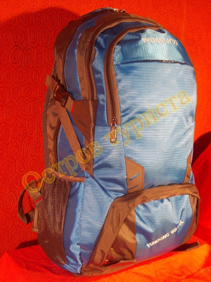 Рюкзак туристический городской спортивный Feifanlituo 8837 65* литров серо-голубой