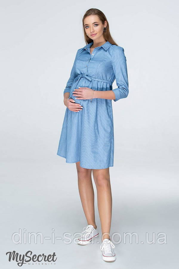 d32ef0cbf4e Платье-рубашка для беременных и кормящих из тонкого джинса LEXIE - Дом и  сад в