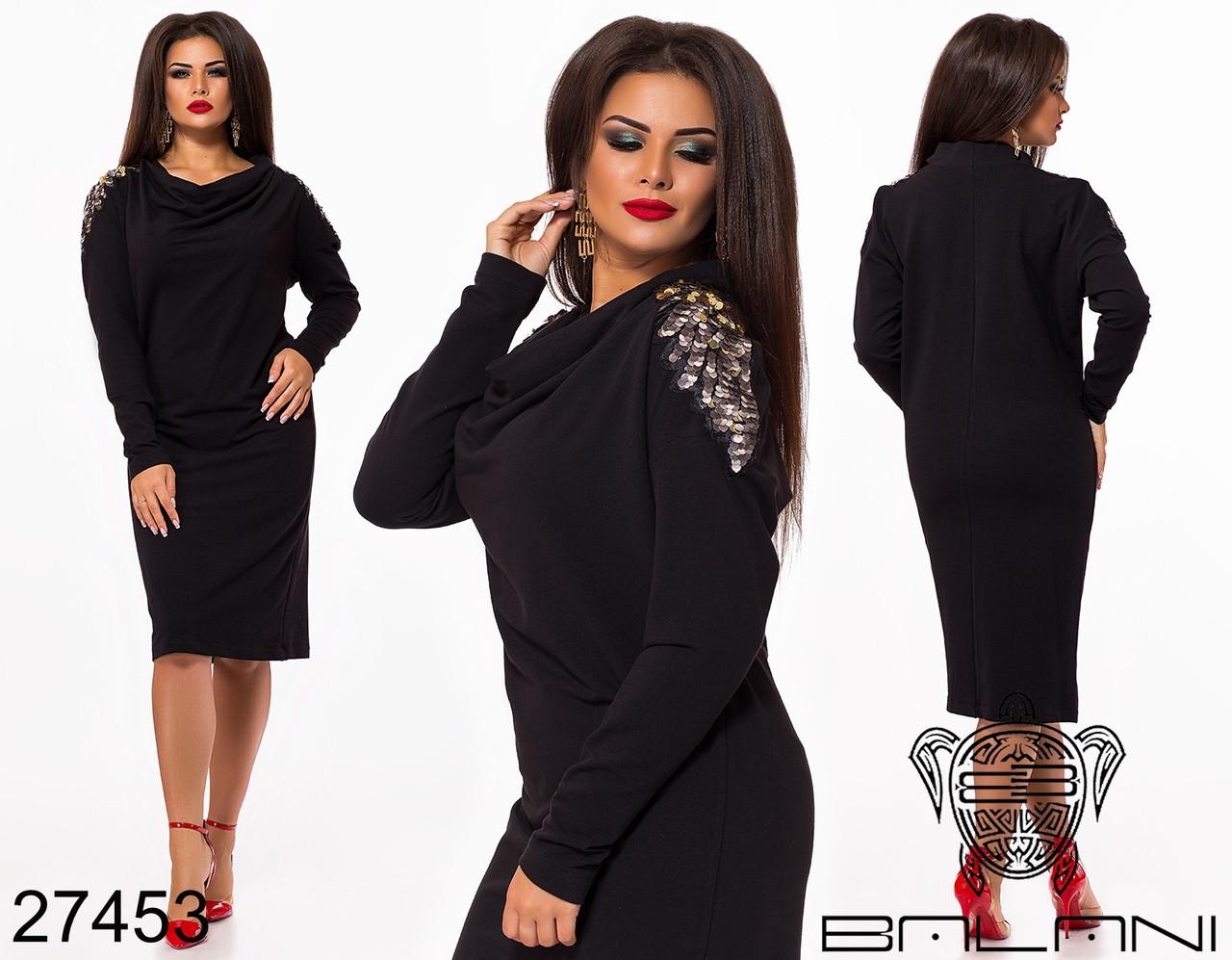 Трикотажное платье цвет черный р-р. 48,50,52,54,56,58,60