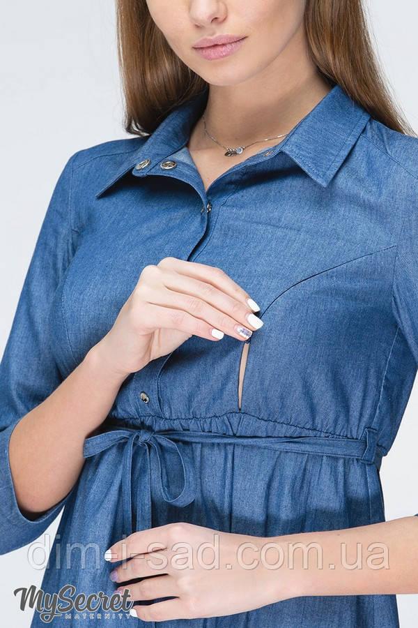 a516c338638 Платье-рубашка для беременных и кормящих из тонкого джинса LEXIE ...