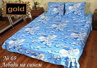 Постельное белье двуспальное Голд на голубом белые цветы