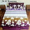 Двуспальное постельное белье Голд - Камелия