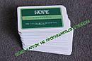 Англійські картки -ING or INF. Flashcards, фото 7