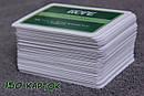 Англійські картки -ING or INF. Flashcards, фото 8