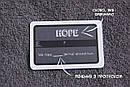 Англійські картки -ING or INF. Flashcards, фото 3