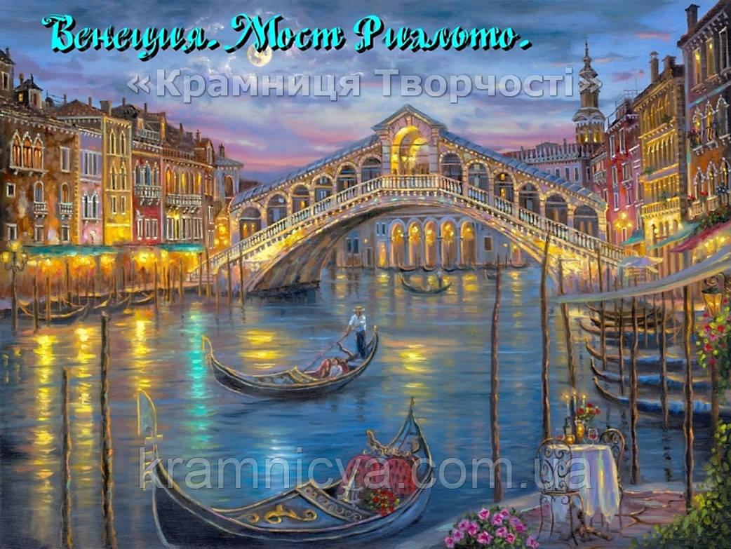 """Картина по номерам """"Венеция. Мост Риальто"""", MG1141, 40х50см."""