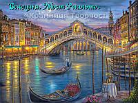 """Картина по номерам """"Венеция. Мост Риальто"""", MG1141, 40х50см., фото 1"""
