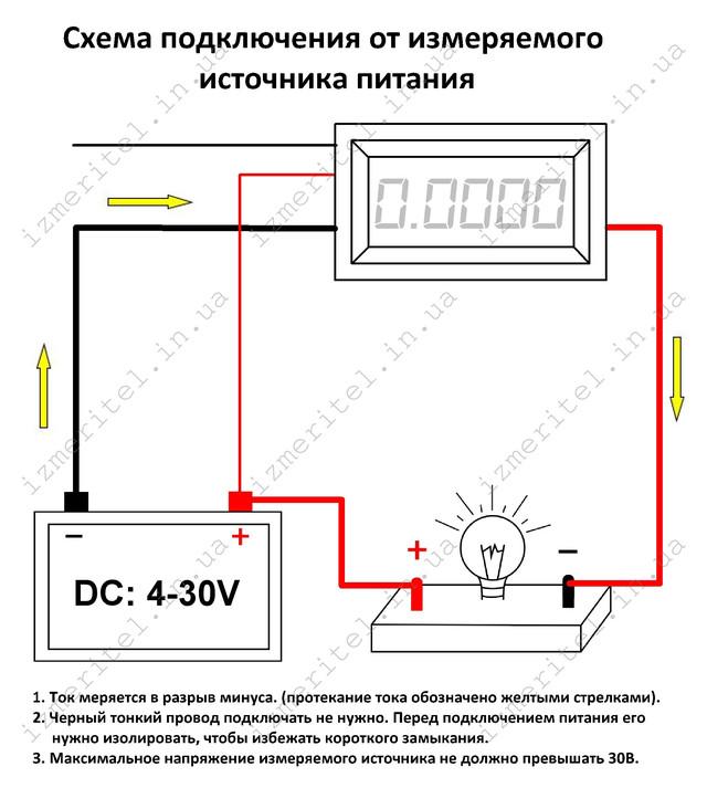 Схема подключения Цифровой амперметр постоянного тока 3A