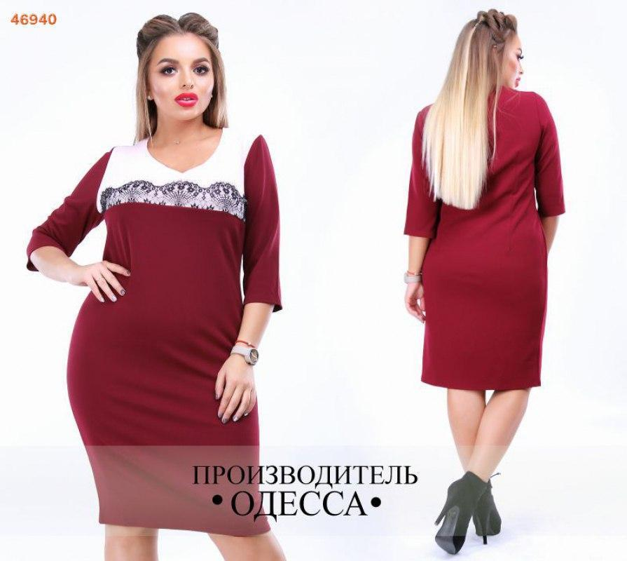 9e5a62c8904 Платье женское большого размера - Интернет магазин «miss-podium» в Харькове