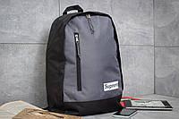 Рюкзак унисекс  Supreme, серые (90132) размеры в наличии ► [ 1  ], фото 1