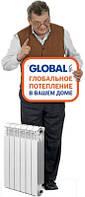 Алюминиевые радиаторы Global