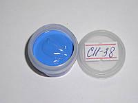 Акриловая краска голубой кобальт  (10мл)