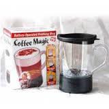 Кружка-мешалка Coffee Magic