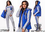 Спортивный женский костюм размеры 46-48,50-52,54-56, фото 4
