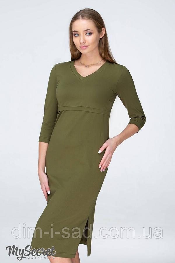 Трикотажне плаття міді для вагітних і годуючих PAM